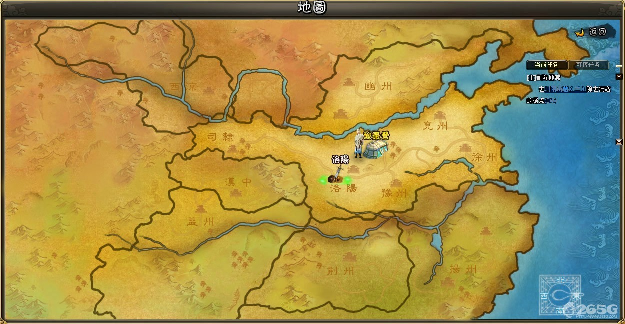 古代三国地图全图